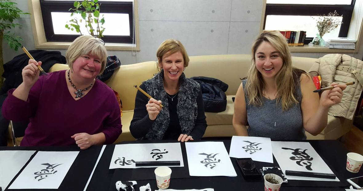 AWC brush lettering class