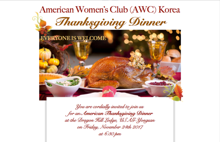 2017 American Thanksgiving in Seoul